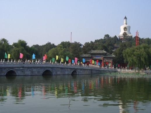 beihai_park_-_bridge_to_white_pagoda
